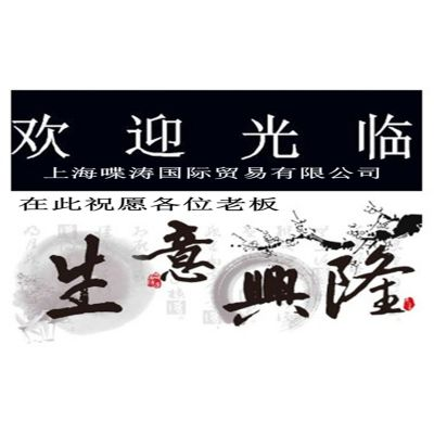 韩国晓星 电热水壶 电熨斗 耐高温PP 热变形温度140℃ 高光泽度 代替ABS