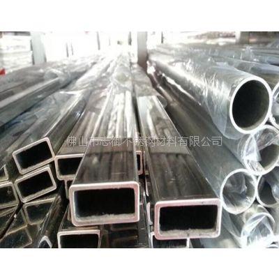 柳江不锈钢工业流体管批发 316不锈钢工业流体管