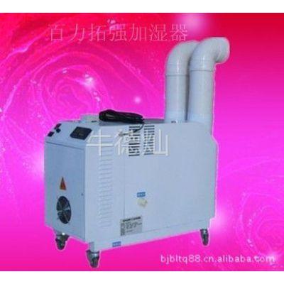 供应连续改进的超声波负离子加湿器科技含量极高