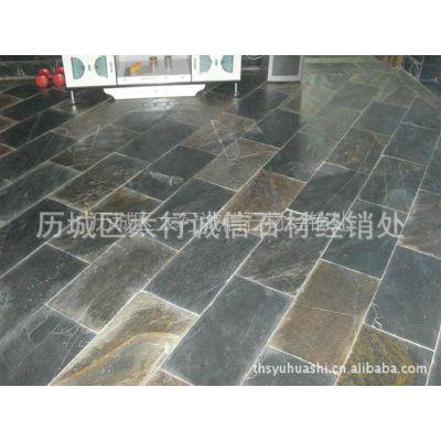 供应山东质量优、价格低、品种齐全、是哪家公司山东济南太行诚信石材