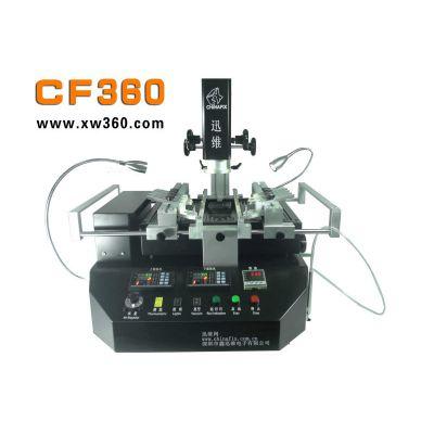 供应CHINAFIX CF360 智能静音热风BGA返修台