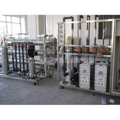 供应沈阳反渗透 EDI高纯水系统营口矿泉水生产设备