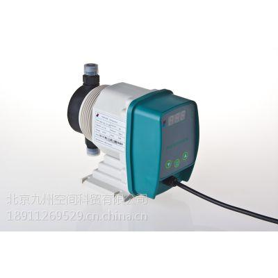 供应水处理计量泵 产品型号JZ-5Lh生产