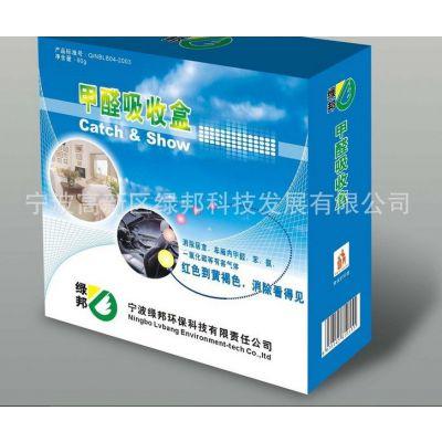 供应供应甲醛试剂盒
