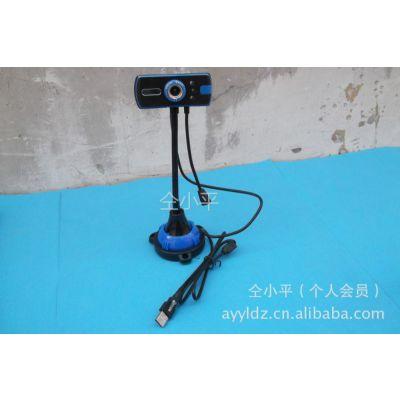 供应【蓝精灵数码摄像头】1000万高清带麦克风电脑摄像头USB2.0免驱