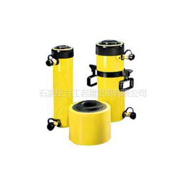 供应RRH双作用空心柱塞千斤顶-双作用空心柱塞千斤顶报价-双作用空心柱塞千斤顶  方工起重展销