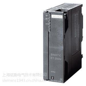 供应西门子热电阻模拟模块6ES7231-7PB22-0XA8