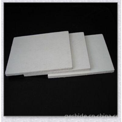 供应成都硅酸钙板 四川硅酸钙板 硅酸钙板多少钱一平方 硅酸钙板规格厚度