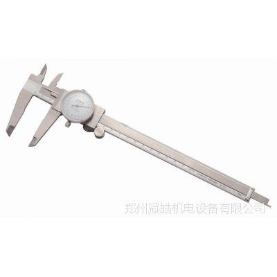 世达工具测量工具正品表盘式游标卡尺0-200MM游标卡尺91522
