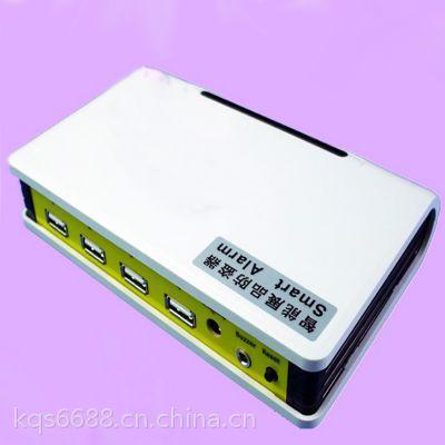新款4路可充电手机防盗器笔记本电脑防丢器厂家促销