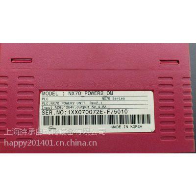 供应NX70-Y8R//NX70-Y16R模块超低卖价,超低卖价