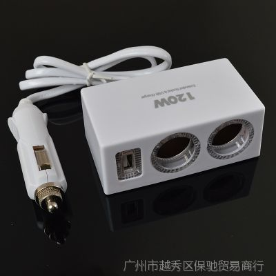 车载充电器USB手机充电点烟器转接头带LED汽车电子用品厂家批发