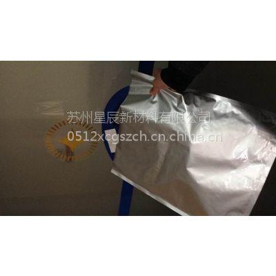 SMT防静电包装铝箔袋供应商、防静电SMT系列包装袋厂家