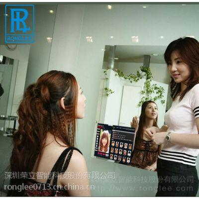 【荣立】 21.5寸镜子防水电视 美发助手 智能美发魔镜