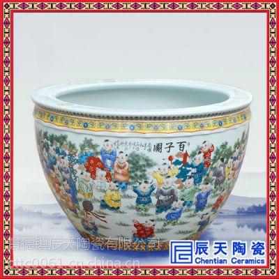 青花瓷陶瓷大缸批发定做 手绘大缸