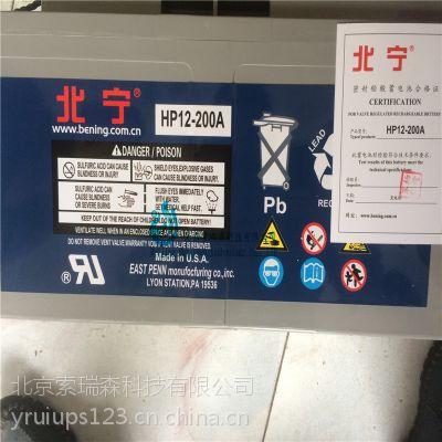 上海北宁蓄电池FCT12-100一级代理