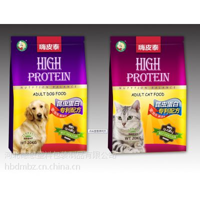 河北狗粮包装袋生产厂家 观赏鱼饲料包装袋价格