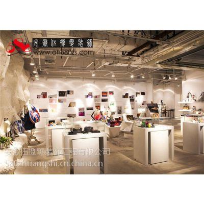 合肥鞋店装修皮具店装修箱包店装修设计独具特色有个性