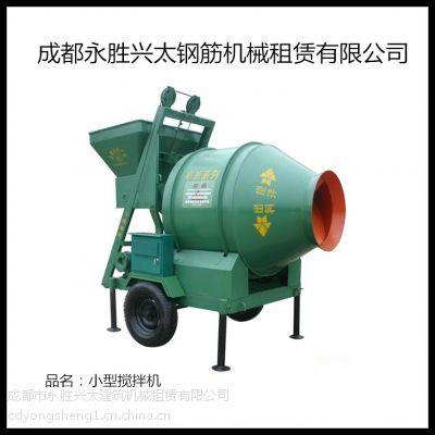 对外出租永胜小型混凝土水泥连续作业搅拌机多功能气动搅拌机