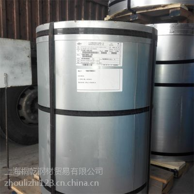 石家庄售宝钢0.8厚灰色彩钢瓦价格,我们可以配送到厂