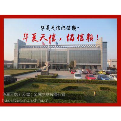 华夏天信(天津)金属制品有限公司加工高频H型钢,埋弧焊H型钢工厂
