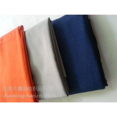 工厂直销GOTS认证有机棉布料绿色环保