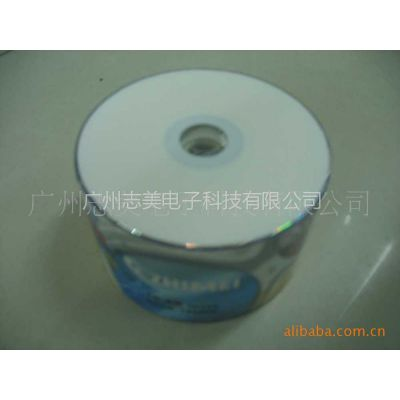 供应志美zhimei优质可打印DVD-R/CD-R 光盘 刻录盘