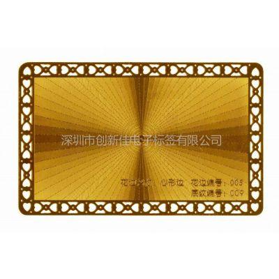 供应优质金卡厂家,金卡供应商,金卡批发商,金卡公司,金卡制作