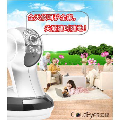 供应云眼监控摄像机,天河哪里有摄像头批发,会云智能科技