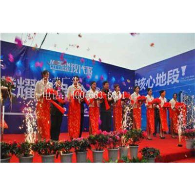 重庆开业剪彩布置哪家好