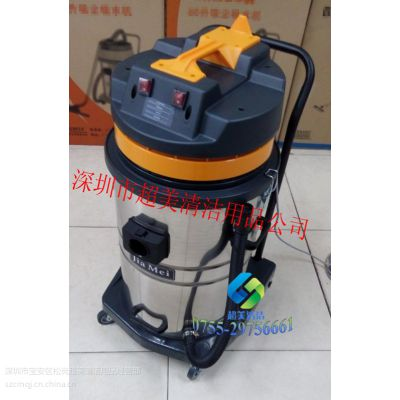 供应BF580嘉美吸尘器-机械设备厂用工业吸尘器吸尘吸水机
