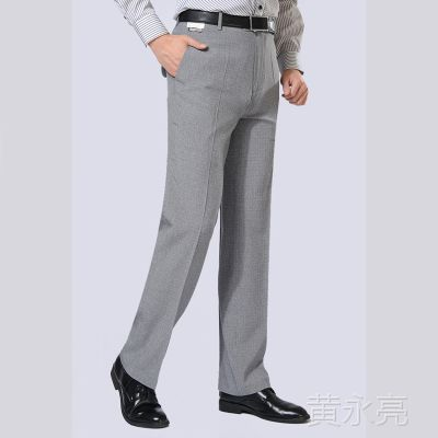 2014春秋宽松男式休闲地摊裤西裤 男士中老年西装裤免烫长裤子