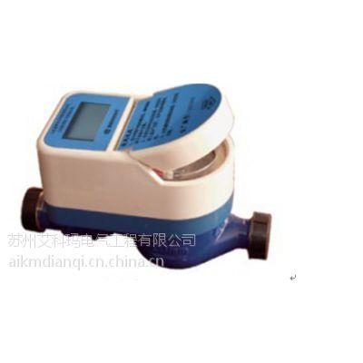 LXSK-Ⅲ型射频卡IC卡智能冷水表(锂电池)