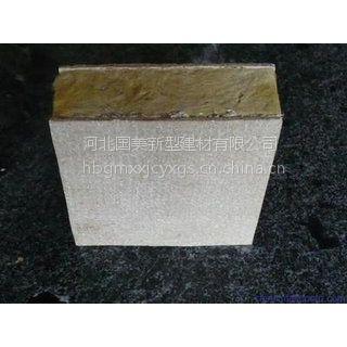 河北廊坊岩棉复合板的基本特点有哪些