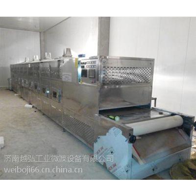 越弘专业厂家、潍坊微波烘干杀虫、红花微波烘干杀虫设备