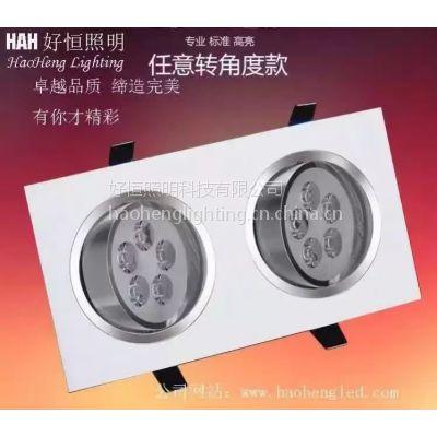 好恒照明科技有限公司位于广东省中山市灯都古镇,是一家集研发 生产 销售于一体的LED中高端商业照明厂