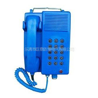 供应KTH17矿用本安型电话机,防水电话机,防尘电话