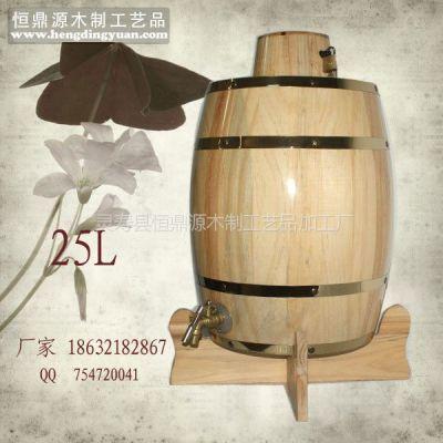 供应白酒桶/散装白酒桶/散装白酒木酒桶25L