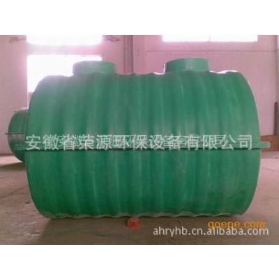 供应玻璃钢油水分离器-玻璃钢隔油池