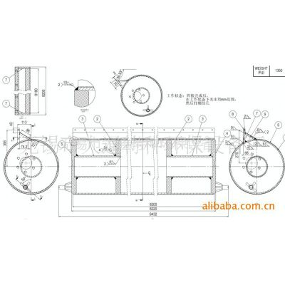 供应承接造纸机械附件如刮刀架,支架,非标,造纸机械维修