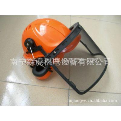 供应 伐木工 安全帽--带耳罩面罩的安全帽 chain saw helmet