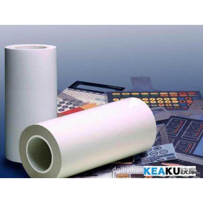 供应供应双面胶高粘中粘低粘国产、进口,可按规格订做