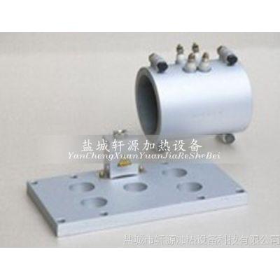 供应加工注塑机铸铝加热圈 铸铝电加热器 轩源直销