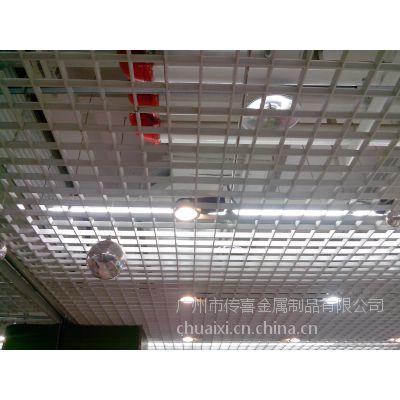供应工程装饰铝合金格栅天花生产厂家直销