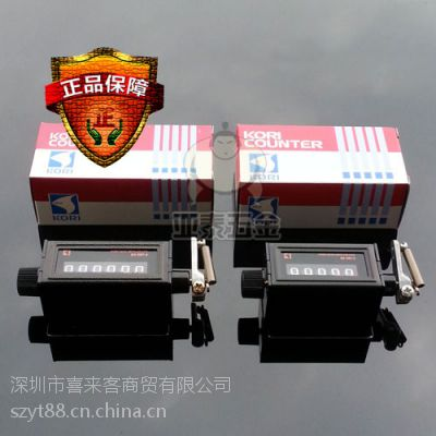 日本古里牌KORI六位车头表 冲压计数器 自动车床计数器 冲压计数器 5位冲床弹簧计数器