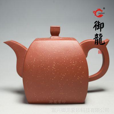 宜兴紫砂正品 厂家自销绞泥圆四方茶壶茶具
