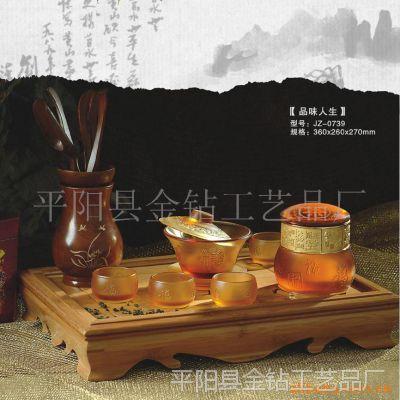 供应茶具 琉璃茶具组合 茶道  功夫茶具 茶壶茶杯等