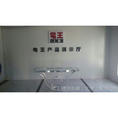 日本电王北京制造厂出品,HW系列汽油柴油发电电焊机