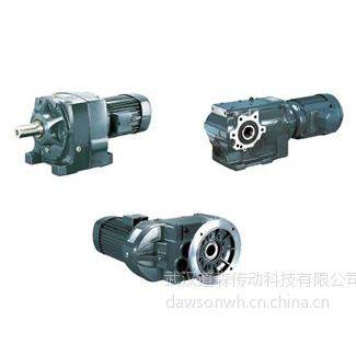 湖北齿轮减速机、武汉进口(美国道森)齿轮减速机