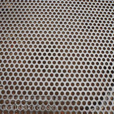 无锡0.3mm不锈钢板316冲孔网 316冲孔筛网批发定做